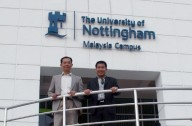 <strong>The University of Nottingham Malaysia Campus</strong>