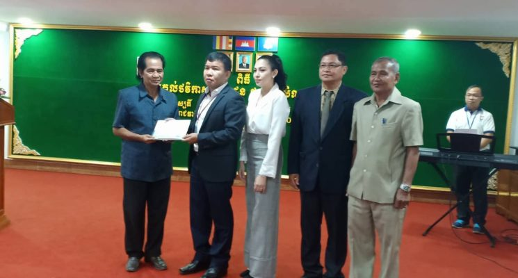 Charity Fund Donation Ceremony to Senior Artist Nou Sip