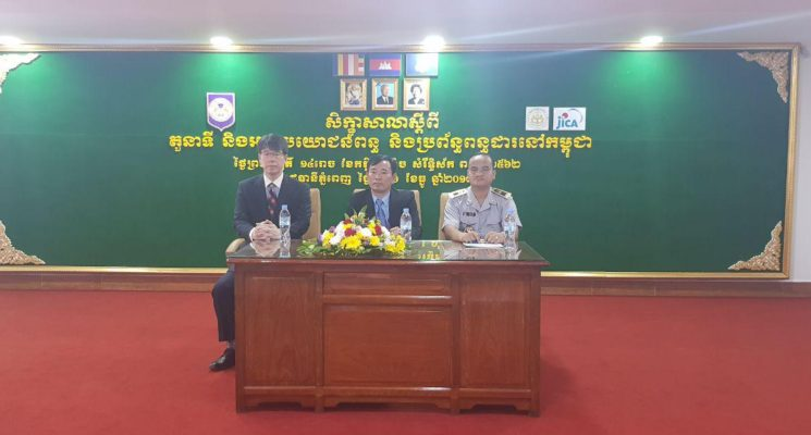 The seminar on the Role of Tax and its Benefits, and Tax System in Cambodia